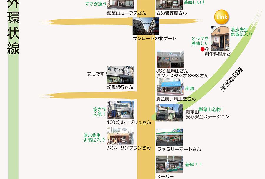瓢箪山界隈マップ2