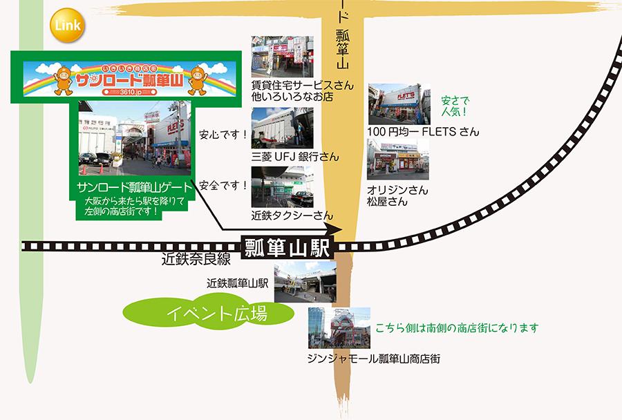 瓢箪山界隈マップ